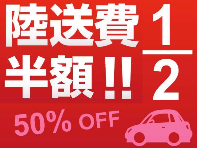NATIVE Auto Dealer (株)ネイティヴ本店