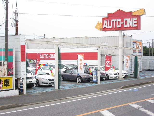 AUTO-ONE (オートワン)(1枚目)