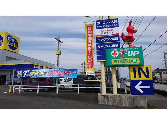 カーロッツ入間 (株)トヨタユーゼック(1枚目)
