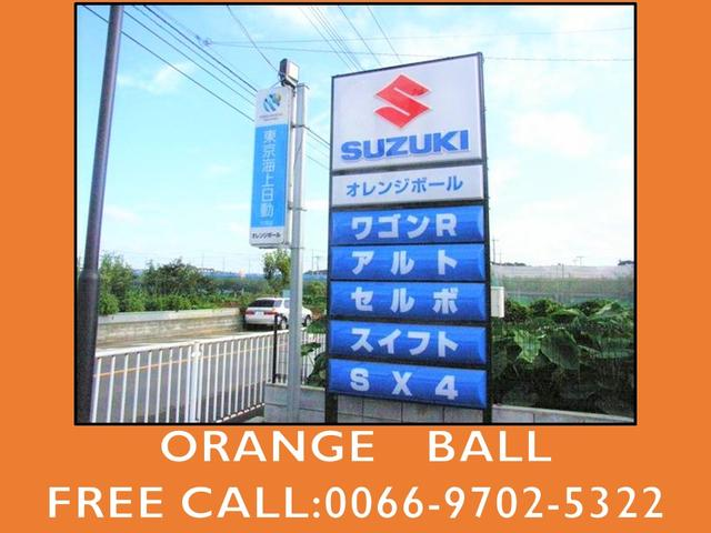 ORANGE BALL(2枚目)