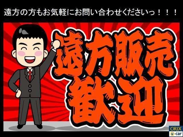 オリックス自動車株式会社 柏インター店(6枚目)