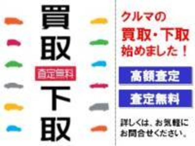 オリックス自動車株式会社 川崎中原店(6枚目)