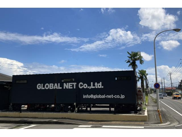 GLOBAL NET (有)グローバルネット本店