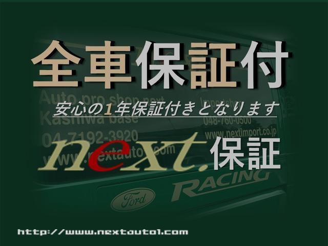 next(4枚目)