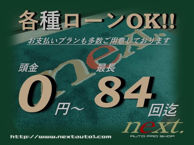 next(6枚目)