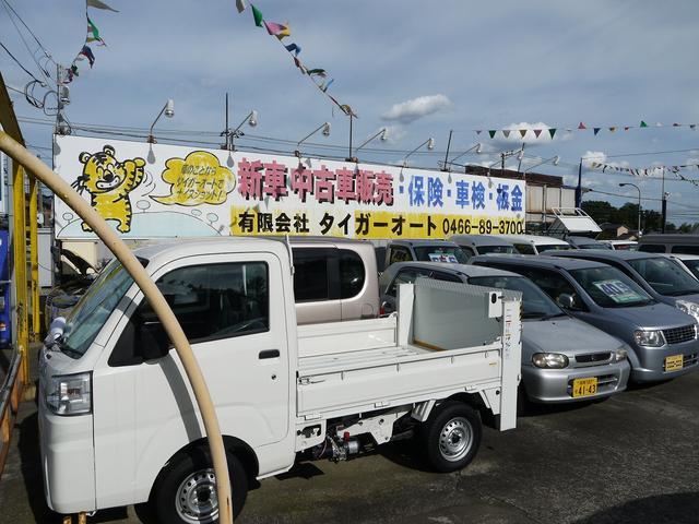 販売だけではなく、車検や整備、買取もお気軽にご相談ください。