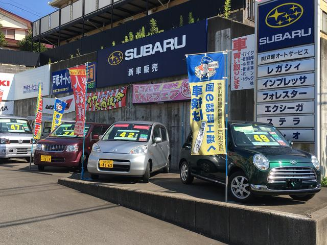 軽自動車や商業車を中心に常時20台以上展示中!車検や点検整備を実施した安心中古車です。