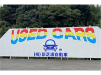 日産車が中心になりますが、国内各メーカーの新車・中古車取り扱ってます!