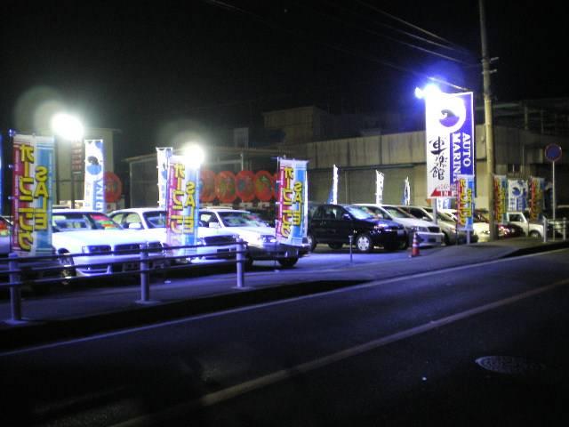 オートマリーナ車楽館 (株)ZERO