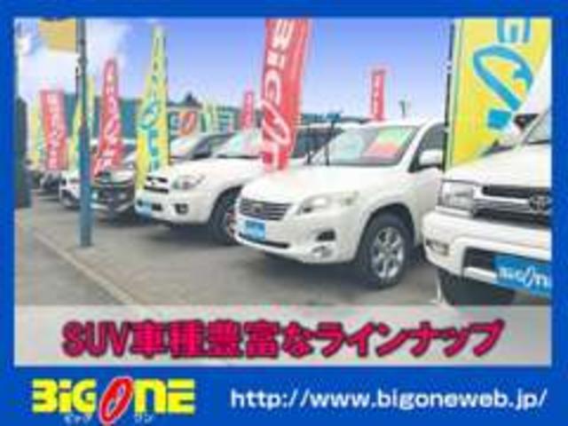 株式会社 ビッグワン SUV専門店 サーフ・プラド・CX-5・ハスラー店(1枚目)