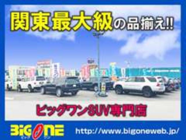 株式会社 ビッグワン SUV専門店 サーフ・プラド・CX-5・ハスラー店(2枚目)