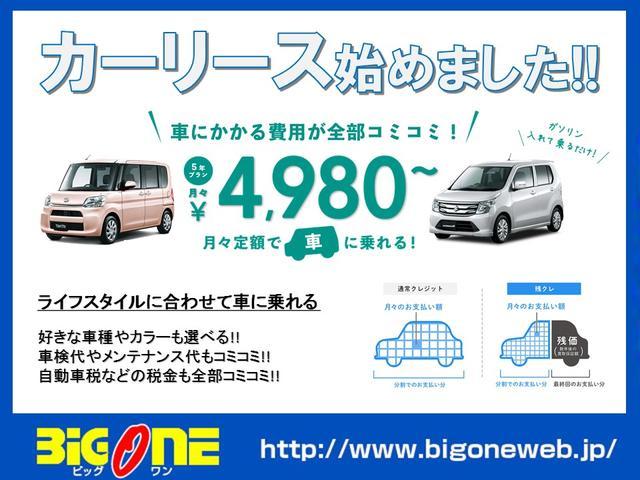 株式会社 ビッグワン SUV専門店 サーフ・プラド・CX-5・ハスラー店(4枚目)