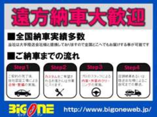 株式会社 ビッグワン SUV専門店 サーフ・プラド・CX-5・ハスラー店(6枚目)