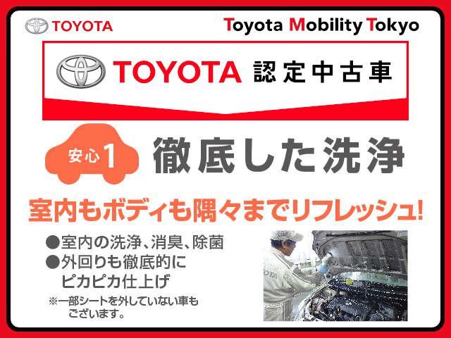 トヨタモビリティ東京(株)U-Car昭和の森店(2枚目)