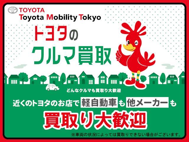 トヨタモビリティ東京(株)U-Car昭和の森店(5枚目)