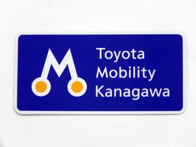 トヨタモビリティ神奈川 中古車タウン戸塚(5枚目)