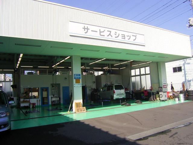 (株)関東マツダ 淵野辺16号店(2枚目)