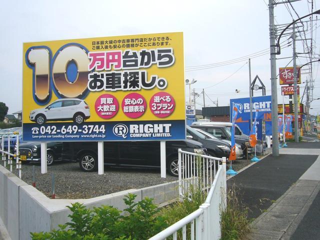 カーバンクライト 八王子フィールド店(1枚目)