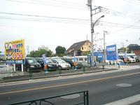 カーバンクライト 八王子フィールド店
