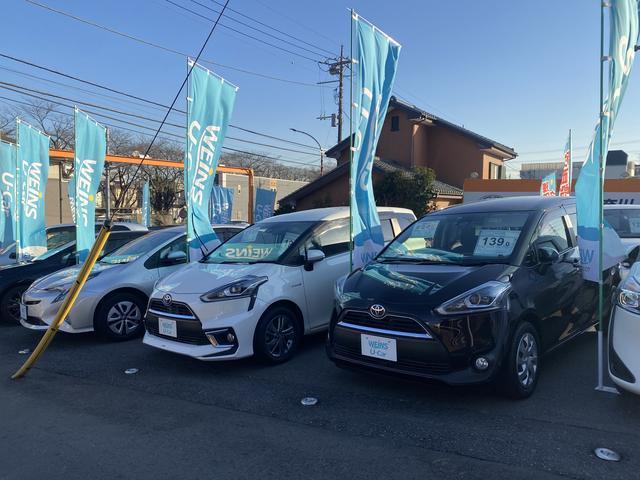 トヨタカローラ神奈川(株) 新百合ヶ丘マイカーセンター(1枚目)