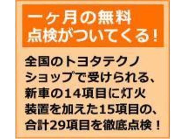 トヨタカローラ神奈川(株) 新百合ヶ丘マイカーセンター(6枚目)
