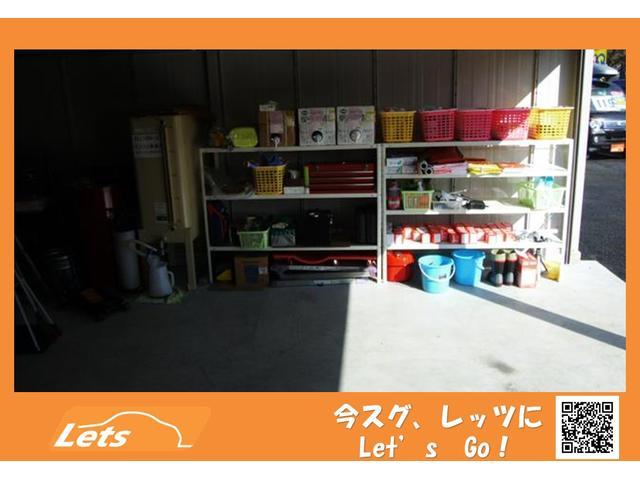 株式会社カーショップ・レッツ レッツ四街道店(3枚目)