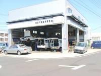 阿出川自動車販売(株)