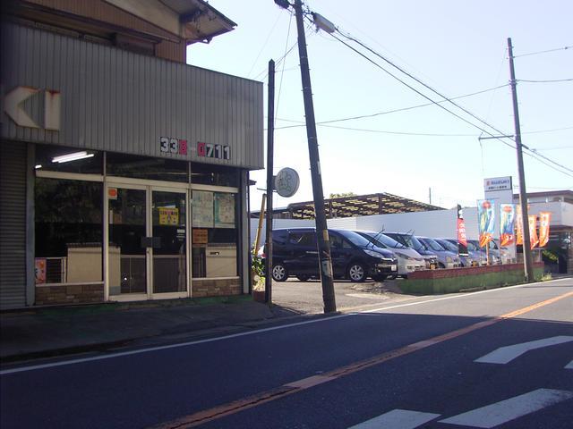 板橋オート販売株式会社(6枚目)