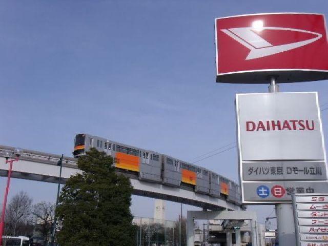 ダイハツ東京販売(株) U-CARポテトロード(5枚目)