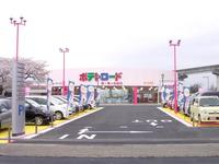 ダイハツ東京販売(株) U-CARポテトロード