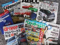 カー雑誌などカプチーノ、アルトワークス関連に多数取材協力しています。