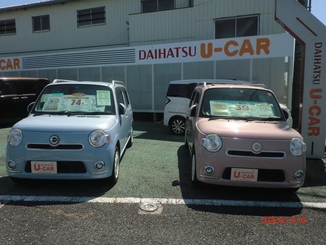 埼玉ダイハツ販売株式会社 U-CAR東松山(5枚目)