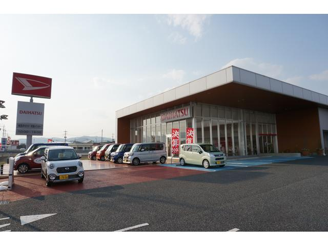 埼玉ダイハツ販売株式会社 U-CAR花園インター