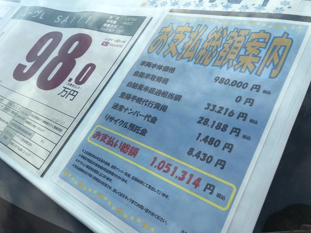 埼玉ダイハツ販売株式会社 U-CAR春日部(3枚目)
