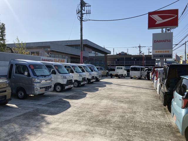 ダイハツ東京販売(株) 町田金森店(3枚目)