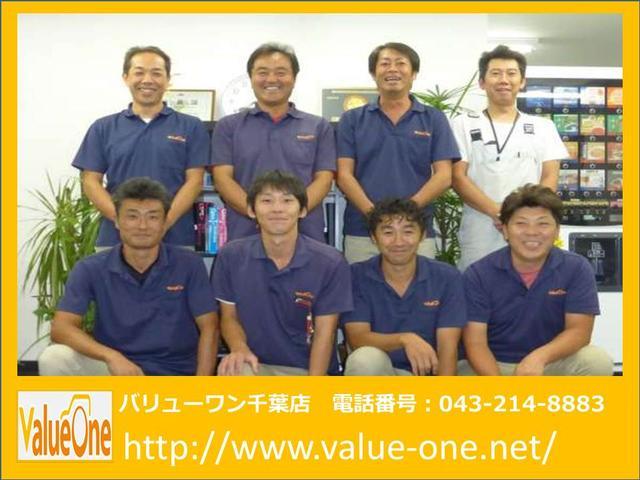 一般社団法人日本中古車販売協会連合会認定 JU適正販売店
