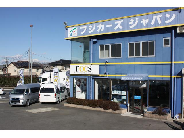 (株)フジカーズジャパン 狭山店