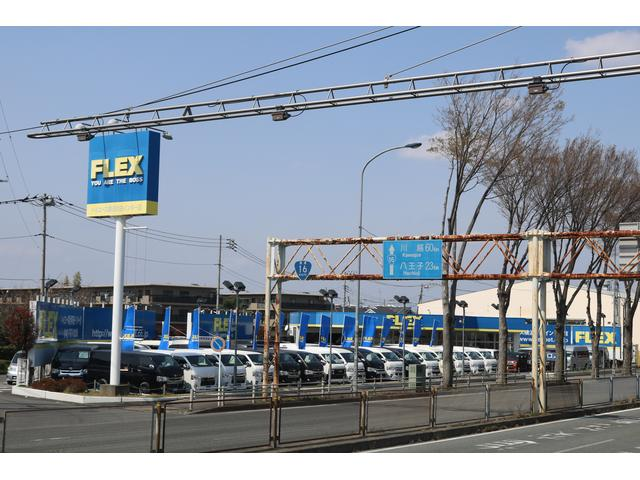フレックスオート ハイエース横浜町田インター(2枚目)