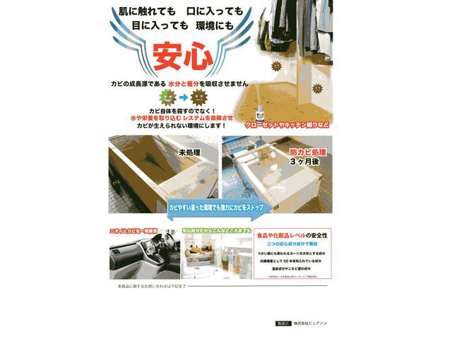 愛車買取 アクセルオート株式会社(6枚目)