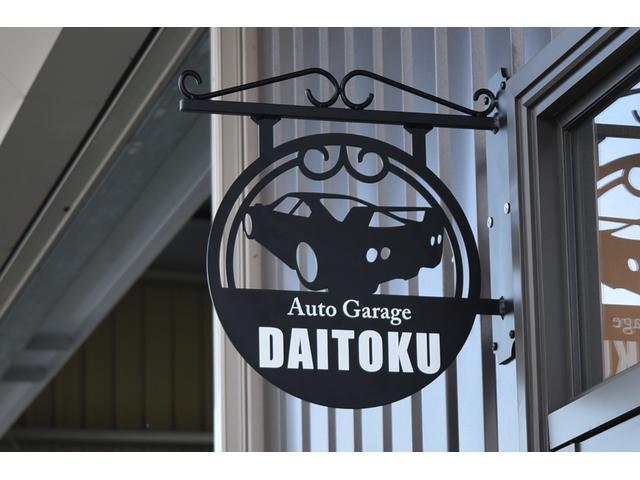 「千葉県」の中古車販売店「Auto Garage Daitoku」