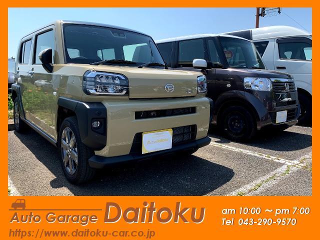 Auto Garage Daitoku(3枚目)