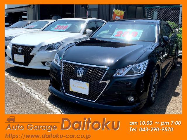 Auto Garage Daitoku(5枚目)