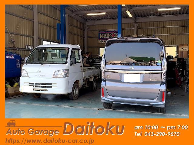Auto Garage Daitoku(6枚目)