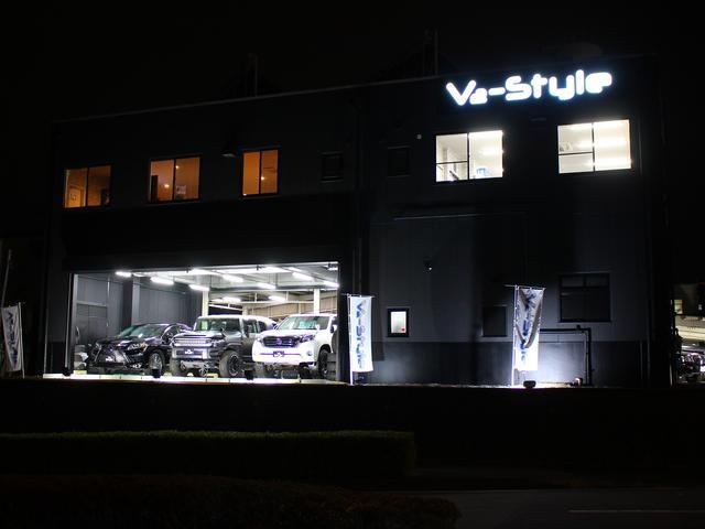 V2 STYLE (株)V2(1枚目)