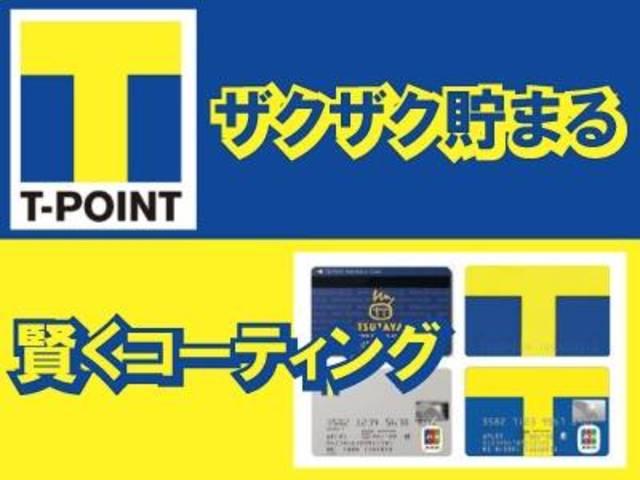 昭島のKeeper(キーパー)プロショップです。車検で賢くTポイント貯めちゃおう!!