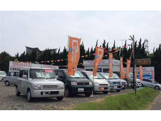 格安のお車をお探しの方は浅野自動車工業へ♪当店は安さに加え、整備に自信を持っております!