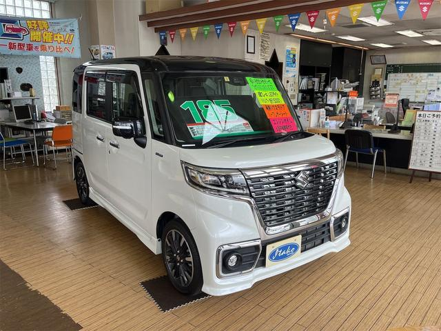 イタコ自販旭店 潮来自動車販売株式会社(3枚目)