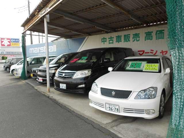有限会社マーシャル marshall JAPAN
