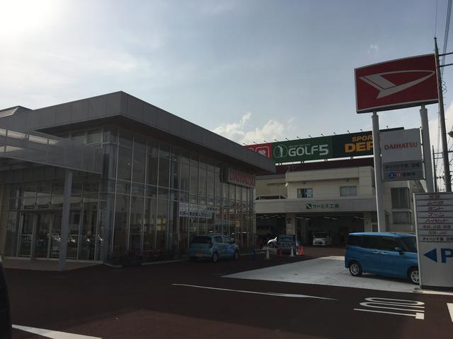 ダイハツ千葉販売株式会社 U-CAR沼南(1枚目)