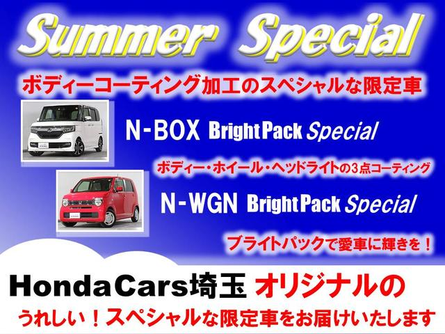 Honda Cars 埼玉 U-Select 草加(1枚目)